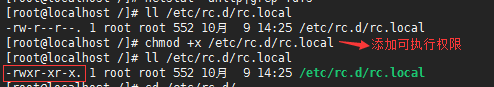 《分布式文件系统 FastDFS 5.0.5 & Linux CentOS 7 安装配置》