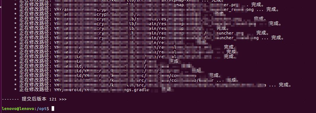 《将SVN项目转移到VirtualBox虚拟机内》